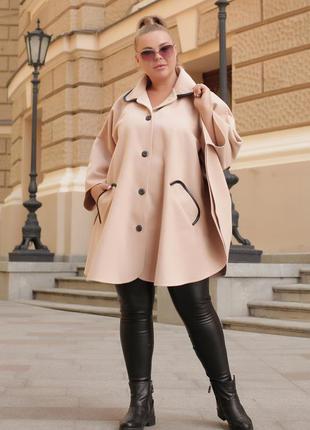 Женское пончо пальто свободное деми кашемировое