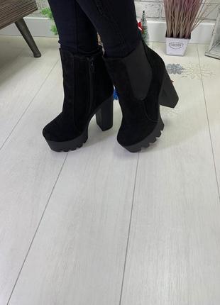Зимние ботинки натуральная замша