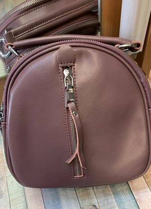 Клатч рюкзак натуральная кожа