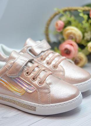Стильные кроссовки-кеды девочке