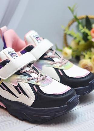 Стильные кроссовки для девочек