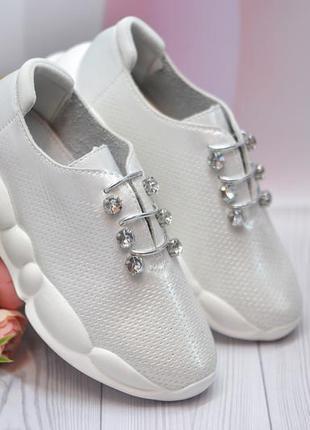 Модные кроссовки, кеды девочке