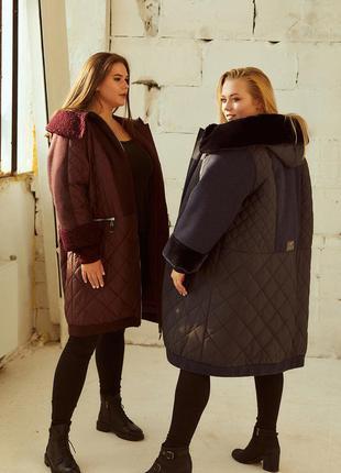 Бестселлер! зимнее комбинированное пальто, большие размеры