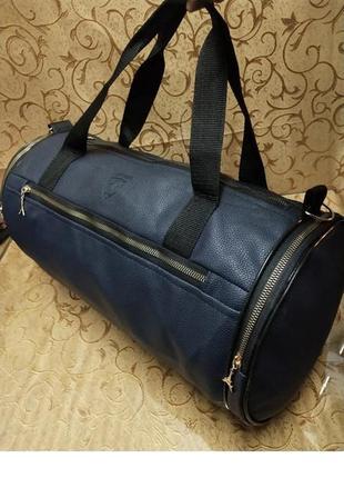 Шикарная сумка-тубус. есть цвета!