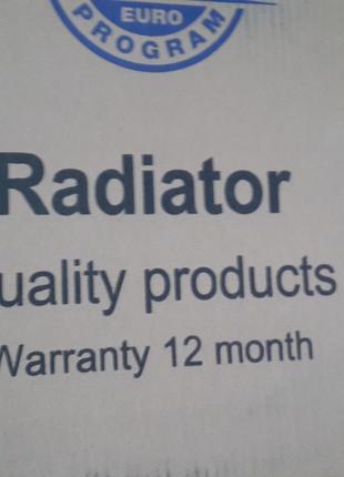 Радиатор охлаждения Ваз 2108 АТ