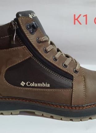Мужские кожаные ботинки шнурки+2молнии