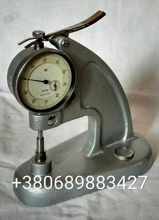 Толщиномер индикаторный ТН-10-60