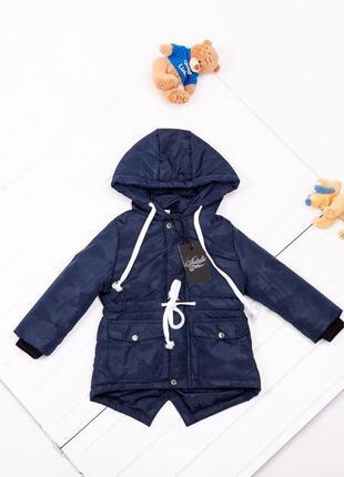 Парка, куртка детская осенняя