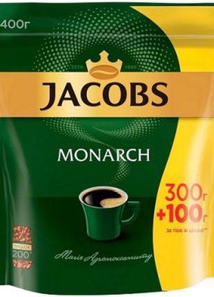 Кофе Jacobs Monarch 400 г (Якобс Монарх 300+100)