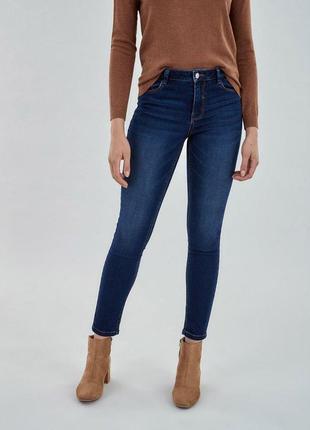🌿  джинси blue love denim