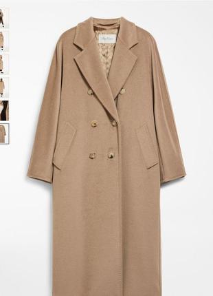 Пальто max mara camel