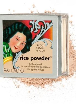 Пудра palladio rice powder, natural