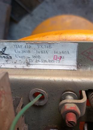 Магнитный пускатель ПАЕ 411(412). Продам.