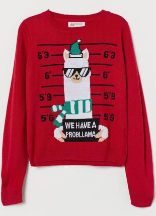 H&m свитер джемпер на девочку на 14+ лет (рост 170 см)