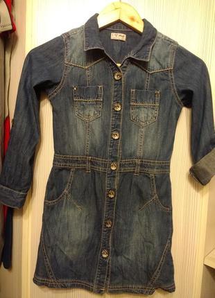 Платье next 8 л (128 см).джинсовое.
