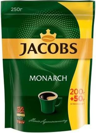 Кофе Jacobs Monarch 250 г (Якобс Монарх 200+50)