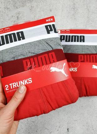 Оригинал набор 2 шт трусы боксеры trunk puma р-р m, l