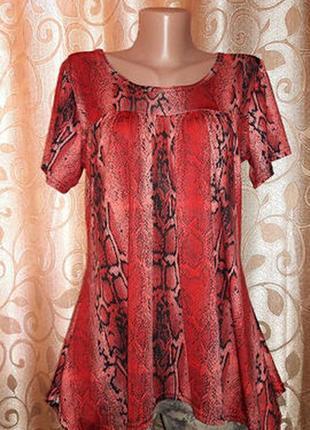🌺🎀🌺красивая женская футболка, блузка батального размера made i...