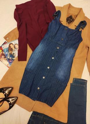Комбинезон сарафан джинсовый платье на пуговицах хлопок с карм...