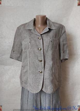 Фирменная блуза/рубашка со 100 % льна в сером цвете с пуговица...