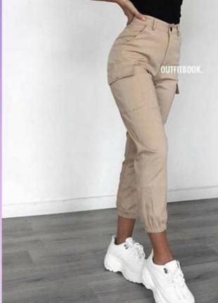 S- м новые женские бежевые штаны,брюки,карго