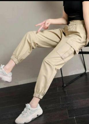 S,m,l новые женские бежевые штаны,брюки,карго