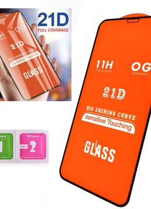 Защитные стекла на iPhone все модели