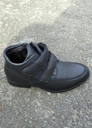 Демисезонные ботинки tom.m