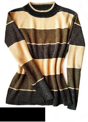 Джемпер трикотажный с золотистым люрексом свитер кофта
