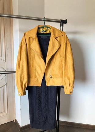Куртка оверсайз желто горячего цвета