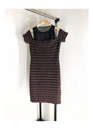 Люрексовое платье с открытыми плечами