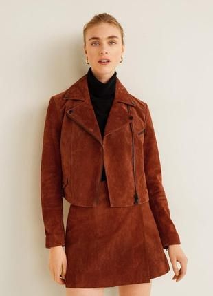 Качественная натуральная замшевая косуха куртка