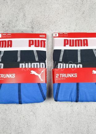 Оригинал набор 2 шт трусы боксеры trunk puma р-р s, m