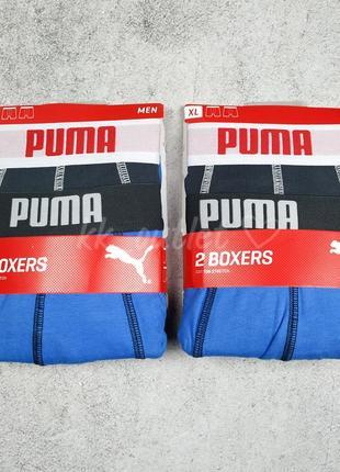 Оригинал набор 2 шт трусы боксеры boxers puma р-р xl