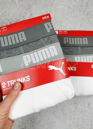 Оригинал набор 2 шт боксеры трусы trunks puma р-р xl