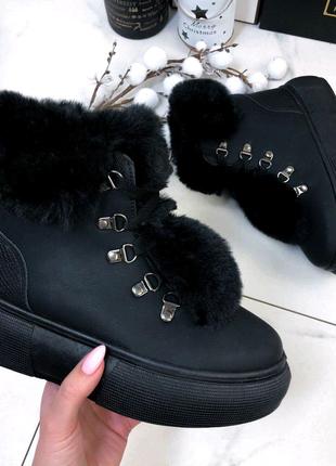 Женские ботинки, женские демисезонные ботинки, ботинки с помпоном