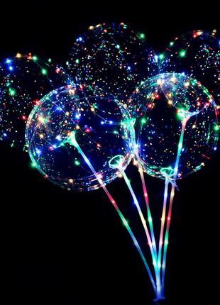 Воздушный светящийся шар