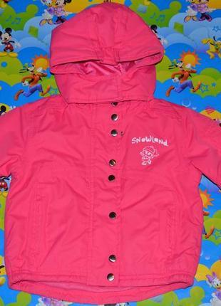 Куртка impidimpi 74/80см. на девочку