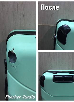 Ремонт чемоданов, рюкзаков, сумок