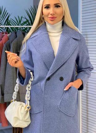 Кашемировое уютное пальто