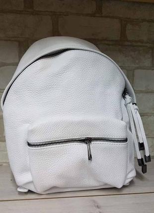 Белый рюкзак кожаный италия