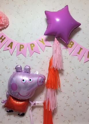 Фотозона/декор на день рождение Свинка Пеппа