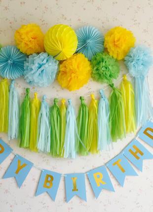 Фотозона/декор на день рождение желтый/голубой/салатовый