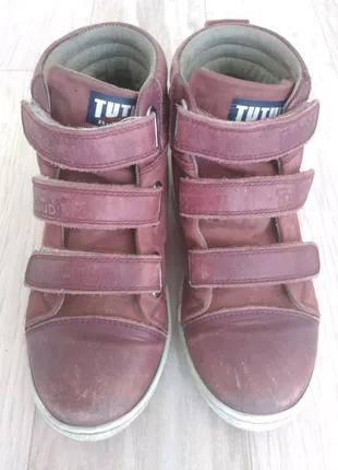 Ботинки детские демисезонные Б/У - 33 размер, ботиночки, обувь де