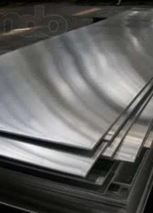 Лист алюминиевый 5083, АМг5