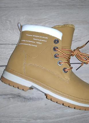 Зимние ботинки зима низкий ход полуботинки