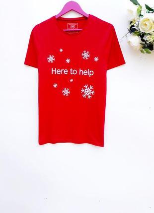 Яркая футболка с надписью качественная футболка