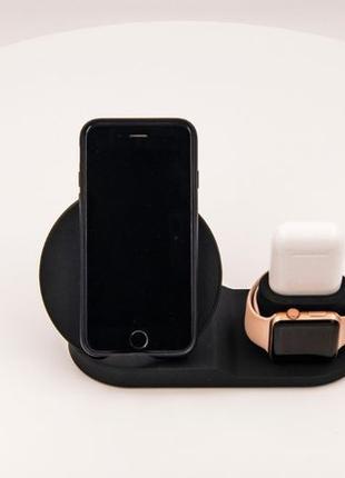Беспроводная зарядка для Apple Watch / AirPods / iPhone + Адап...