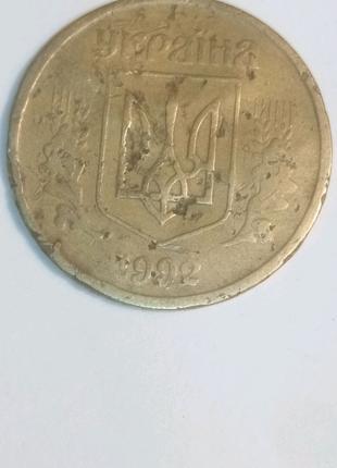 Очень редкая монета, машинный брак