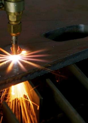 Газовая резка металла толщиной до 200мм.